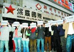 郑州天价理发馆被勒令停业整顿